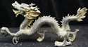 Picture of Antique Brass Dragon (BR08)