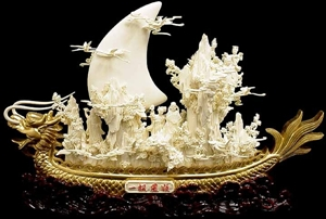 Picture of BONE GOLDEN DRAGON BOAT (01B2)