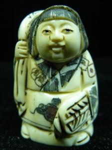 Picture of ANTIQUE BONE JAPANESE NETSUKE (N059)