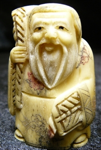 "Picture of 2"" ANTIQUE BONE JAPANESE NETSUKE (N013)"