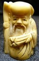 "Picture of 2"" ANTIQUE BONE JAPANESE NETSUKE (N017)"