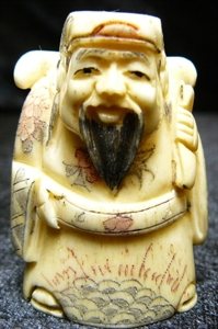 "Picture of 2"" ANTIQUE BONE JAPANESE NETSUKE (N018)"