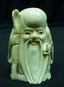 "Picture of 2"" ANTIQUE BONE JAPANESE NETSUKE (N084)"