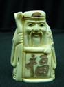 "Picture of 2"" ANTIQUE BONE JAPANESE NETSUKE(N091)"