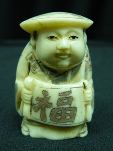 "Picture of 2"" ANTIQUE BONE JAPANESE NETSUKE (N103)"