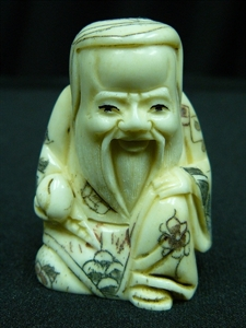 "Picture of 2"" ANTIQUE BONE JAPANESE NETSUKE (N107)"