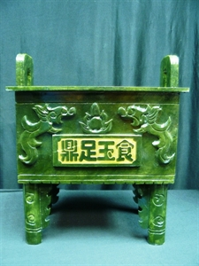 Picture of GREEN JADE URN / INCENSE BURNER / TRIPOD (PJ52)