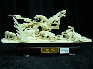 Picture of Bone Panthers Jungle (9904)