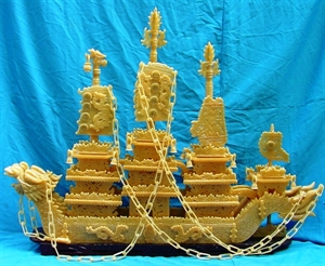 """Picture of 1.5M 60"""" Yellow Jade Dragon Boat (BY150)"""