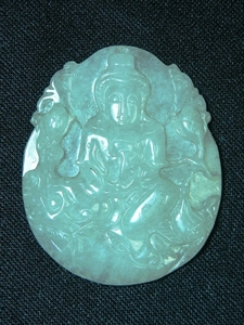 Picture of Jade Kwanyin Pendant (JP45)