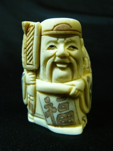 "Picture of 2"" ANTIQUE BONE JAPANESE NETSUKE (N111)"