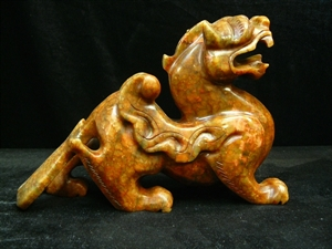 Picture of Natural Jade Pixiu/Kylin/Ancient Dragon (WJ32)