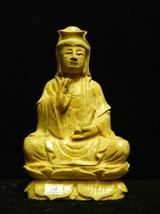 Picture of Yellow Jade Sitting Kwanyin (YJ01)