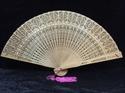 """Picture of 16"""" Sandal Wood Fan (2127)"""