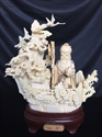 "Picture of 8"" Hand Carved Longevity 0712B1"
