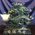 "Picture of 11"" Jade Dragon (LX19)"