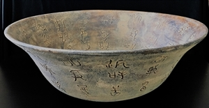 Picture of Large Antique Jade Bowl with Characters (LW01)