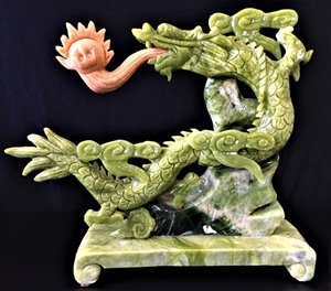 Picture of Jade Dragon with Fire Ball (J37)