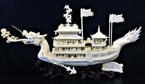 """Picture of 17"""" Bone Dragon Boat 03b4"""